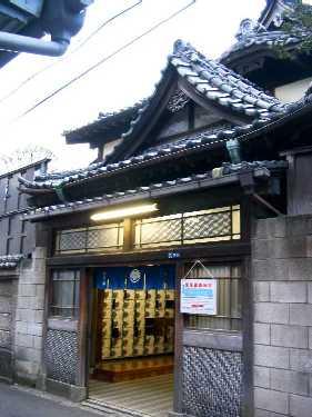 つかさ の 湯 鶴岡・庄内にある老舗旅館「湯田川温泉 つかさや旅館」。【公式】